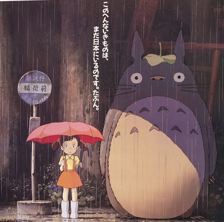 Netflix gains Studio Ghibli films rights